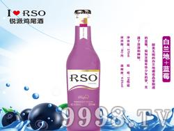 锐派鸡尾酒-白兰地+蓝莓