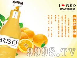 锐派鸡尾酒-白兰地+甜橙