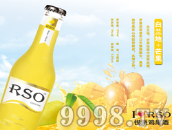 锐派鸡尾酒-白兰地+芒果