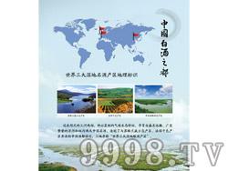 企业文化-世界名酒产区标识