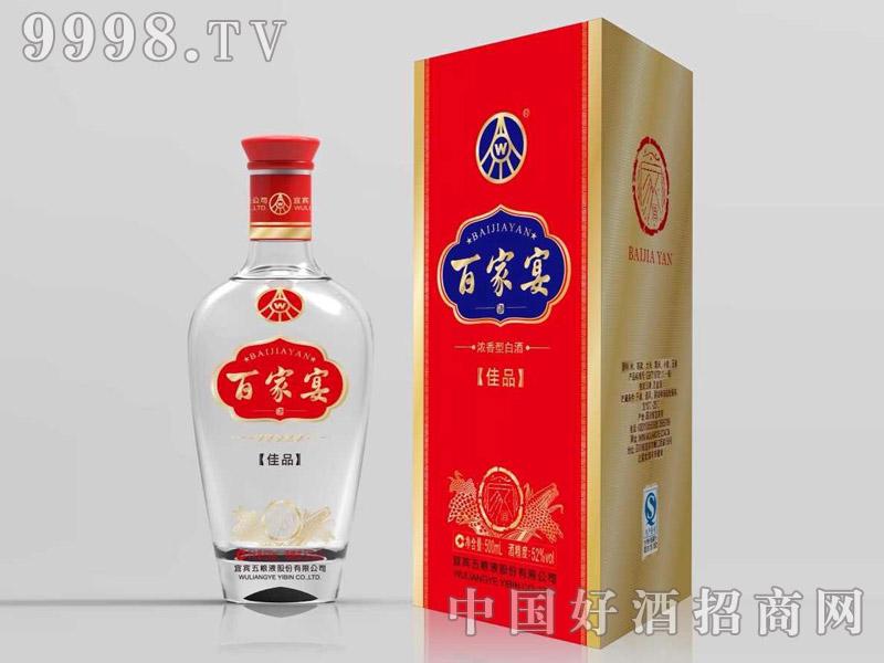 百家宴佳品-白酒类信息