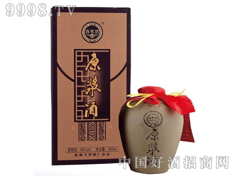 500ml乔农坊原浆酒
