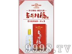 杏花村福酒(祥云)