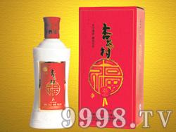 杏花村福酒(乳玻)
