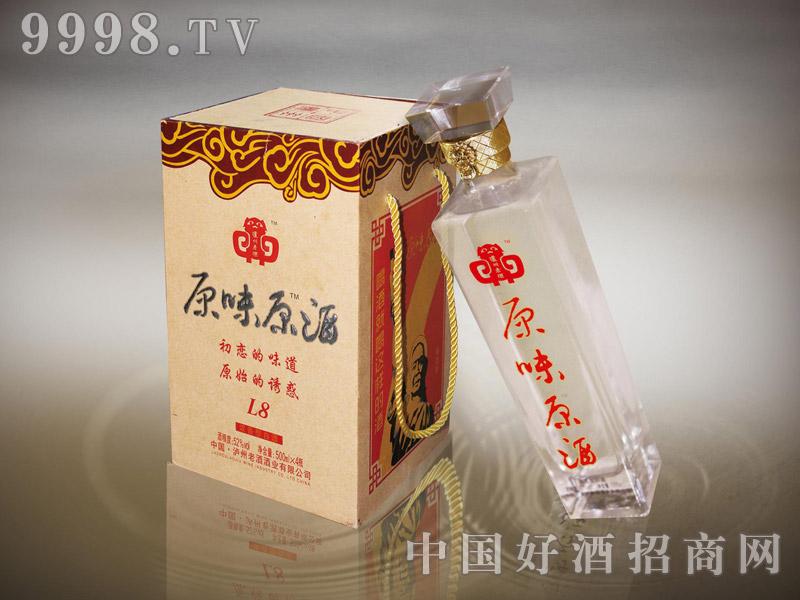 泸州老酒(原味原酒)L8