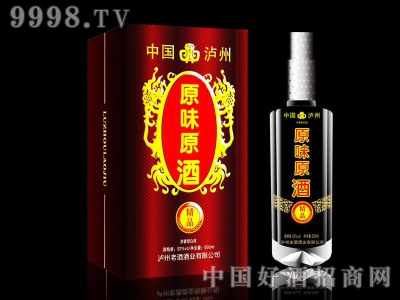 泸州老酒(原味原酒)精品