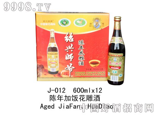 600ml×12陈年加饭、花雕酒