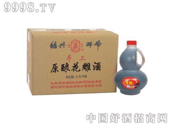 2.5L×6手工原酿花雕酒