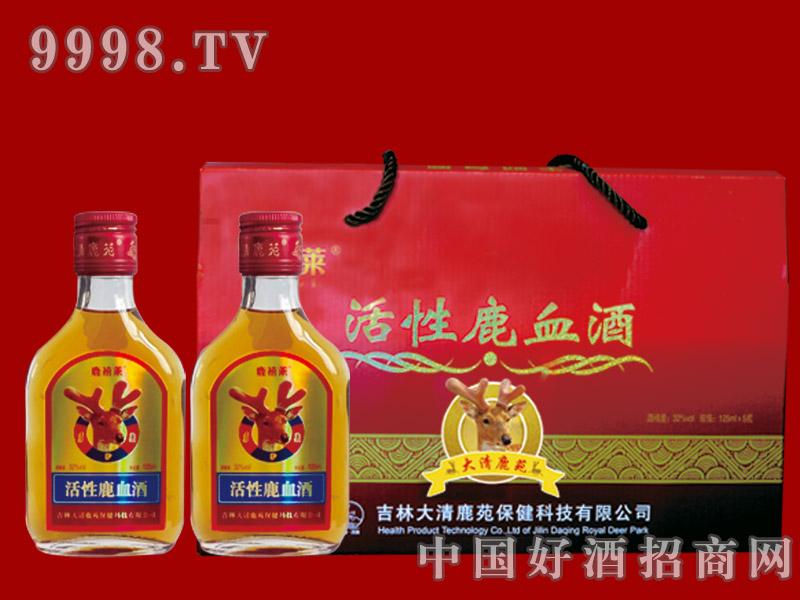 鹿禧莱活性鹿血酒