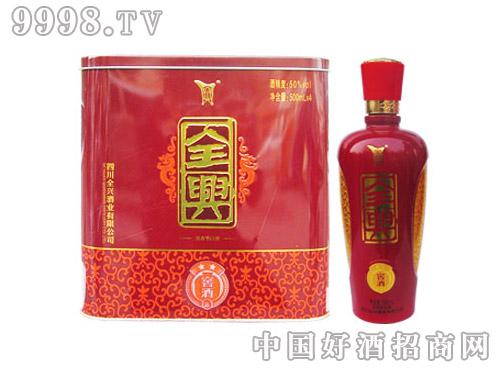红瓷铁箱全兴窖酒-白酒类信息