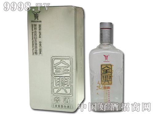 52°铁盒全兴窖酒-白酒类信息