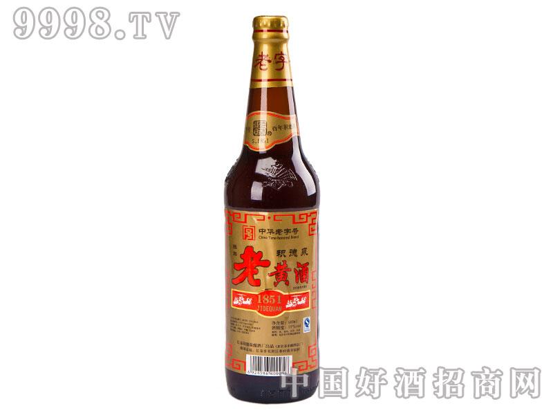 600毫升老黄酒瓶(正)