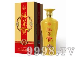 鸿茅贡酒10