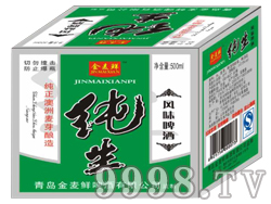 500ml-绿纯生-8°P-1X12箱装