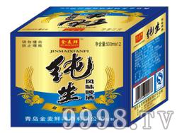 500ml-蓝纯生-8°P-1X12箱装