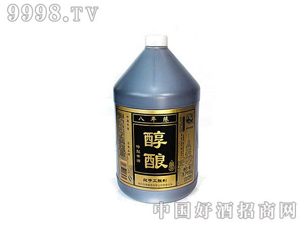 醇酿酒八年陈3.785L