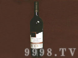 赤霞珠四星窖藏 -甘肃腾霖紫玉葡萄酒业有限公司