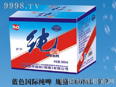 蓝色国际纯啤580ML