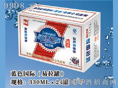 蓝色国际330ML