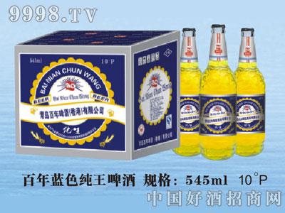 百年蓝色纯王千赢国际手机版545ML