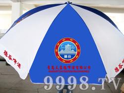 太阳伞广告样板