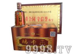 玛卡养生酒125ml×12