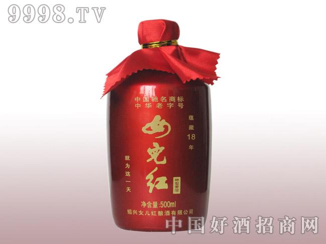 500ml珠光红特型黄酒