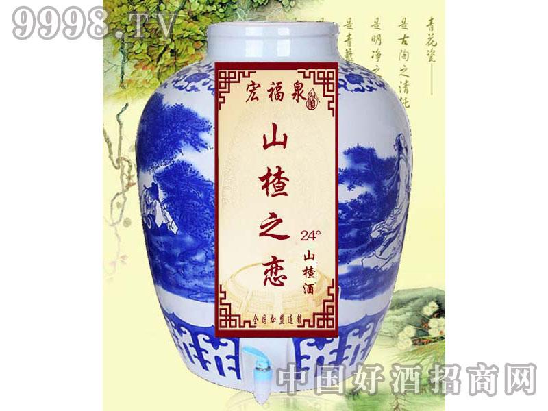 宏福泉-山楂酒