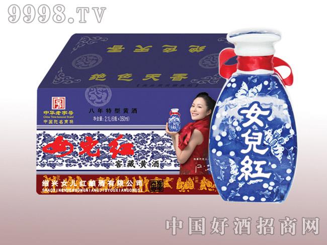 350ml×6瓶女儿红窖藏黄酒