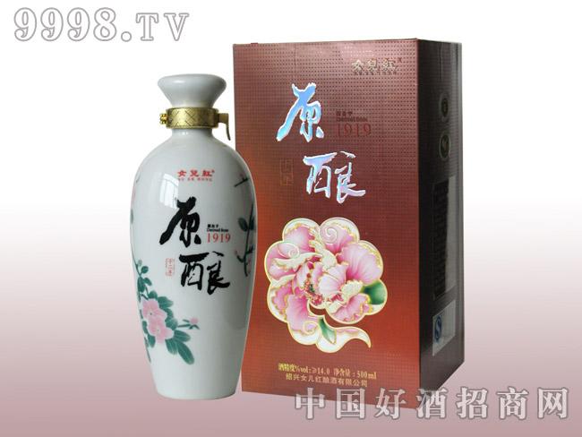 500ml十二年原酿绍兴酒