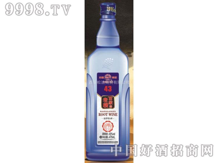43度清香型-百家老根蓝水晶