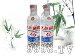 46度北京二锅头