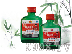 56度北京二锅头绿瓶