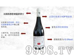 法国浮雕大肚瓶原瓶进口路易歌德皇家骑士干红葡萄酒红酒