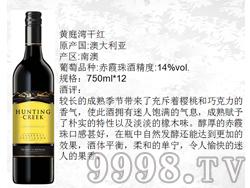 澳大利亚澳洲原瓶进口皇廷湾干红葡萄酒红酒
