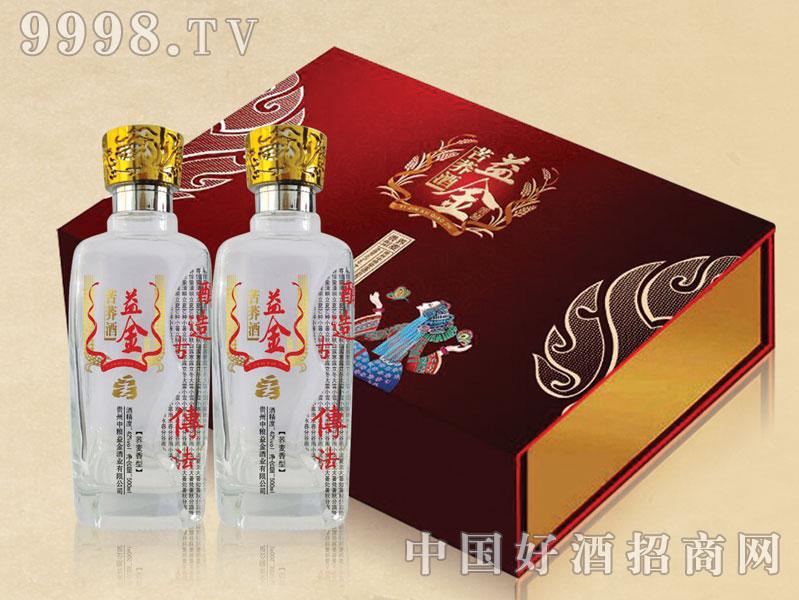 益金苦荞酒礼盒-金9