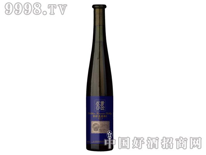 张裕黄金冰谷冰酒(蓝钻级)