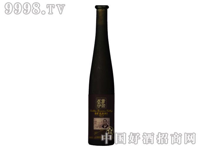 张裕黄金冰谷冰酒(黑钻级)