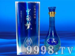 中国梦蓝色梦