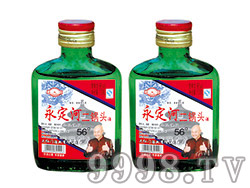 永定河二锅头小绿瓶100ml×40瓶