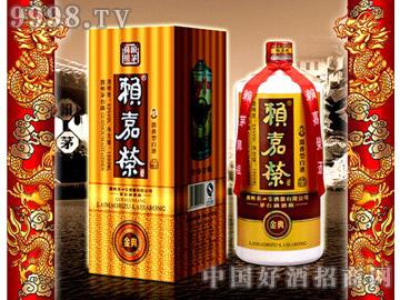 赖嘉荣(金典)酒-黄盒