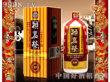 赖嘉荣(金典)酒