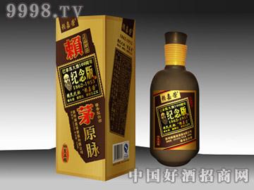 赖嘉荣(纪念版四星五福)酒