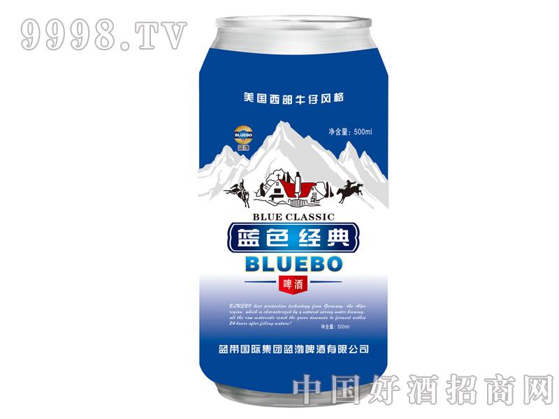 蓝带蓝渤蓝色经典易拉罐500ML