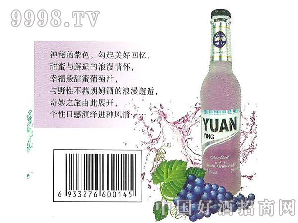 源鹰紫葡萄鸡尾酒(预调酒)