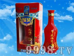 洋河青花福瓷封坛窖藏(红)