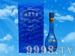 洋河海蓝梦香A9(蓝)
