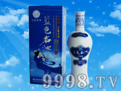 蓝色名池陈3