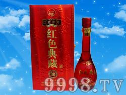 洋河红红色典藏30