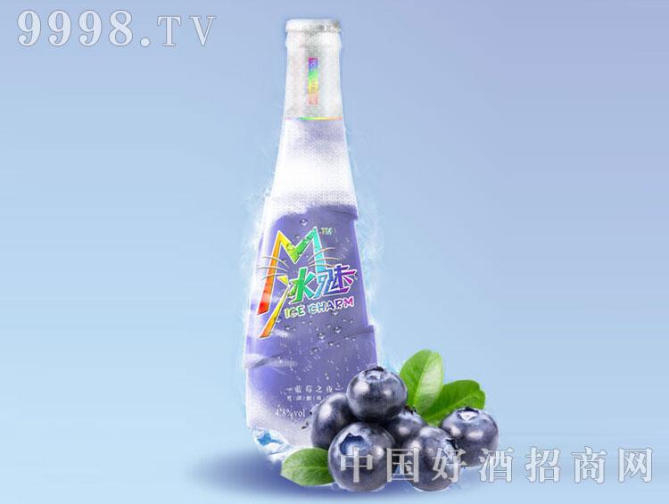 冰魅鸡尾酒-蓝莓之夜275ml